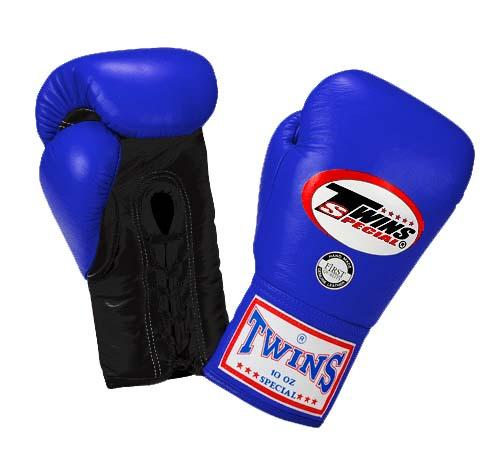 Twins Boxing Gloves - Dual Color - Black Blue - Premium Leather w/ Laceup