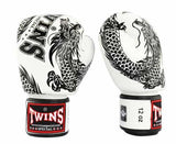 Twins Black-White Signature Boxing Gloves - Velcro Wrist