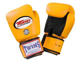 Twins Boxing Gloves- Dual Color - Black Yellow - Premium Leather w/ Velcro