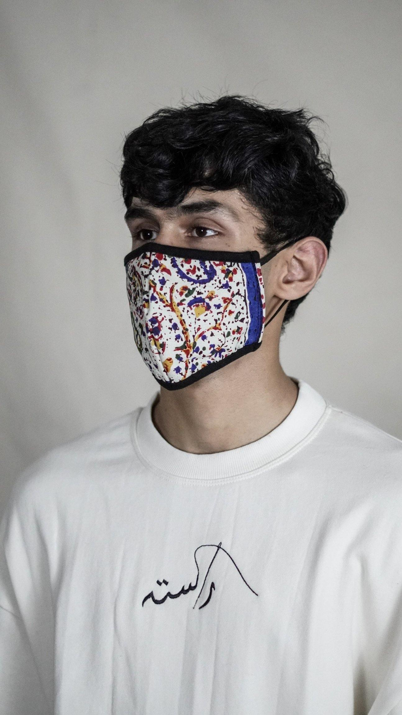 Lahori Block Print Face Mask