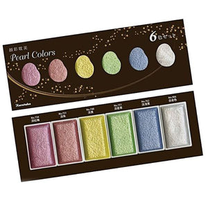 Kuretake Gansai Tambi Watercolour Set - Pearl Colors - 6 colors set