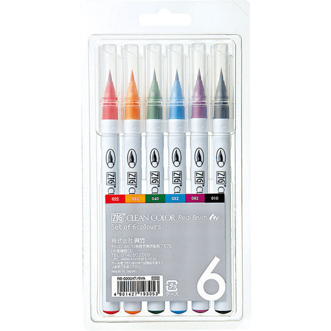 Kuretake - ZIG - CLEAN COLOR Real Brush - Set of 6