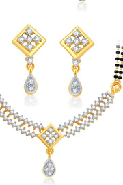 Women's Alloy Combo Necklace Set in Gold