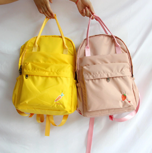 """FRUITY"" BACKPACK (4 COLORS)"