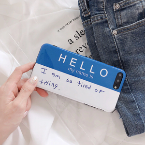 """HELLO: I AM SO TIRED OF TRYING"" IPHONE CASE"