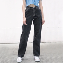 "Load image into Gallery viewer, ""LUNA"" JEANS"