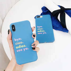 """HOW TO SAY GOODBYE"" IPHONE CASE"