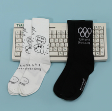 "Load image into Gallery viewer, ""RADICAL LIFE"" SOCKS (2 COLORS)"