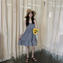 "Load image into Gallery viewer, ""MIMI"" SUMMER DRESS"
