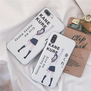 """金くれ / KANE KURE / GIVE ME MONEY"" IPHONE CASE"