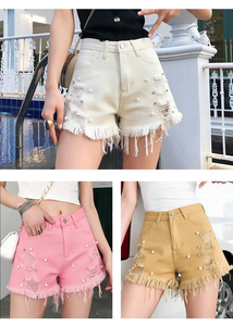 PEARL STUDDED SHORTS (3 COLORS)