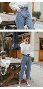 """JENNIFER"" DENIM JEANS (3 COLORS)"