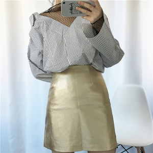 """TRIXIE"" SKIRT (3 COLORS)"