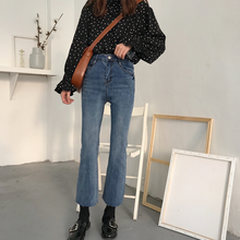 "Load image into Gallery viewer, ""RIN"" JEANS"