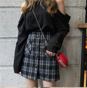 """NANCY"" SKIRT (2 COLORS)"