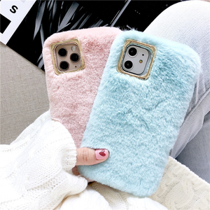 """PRINCESS"" FUZZY IPHONE CASE (6 COLORS)"