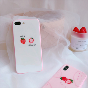 """SIMPLE STRAWBERRY"" IPHONE CASE (2 COLORS)"
