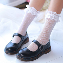 "Load image into Gallery viewer, ""BABYDOLL"" SOCKS (2 COLORS)"