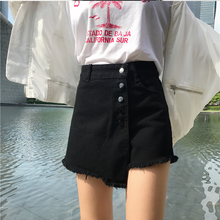 "Load image into Gallery viewer, ""LINDA"" DENIM SKIRT (3 COLORS)"