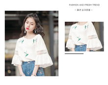 "Load image into Gallery viewer, ""PETITE LOVE"" BLOUSE"