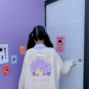 """CUTE BUT READY TO FIGHT"" CREAMY MAMI SWEATSHIRT"