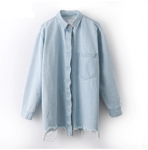 """LINDSEY"" DENIM JACKET"