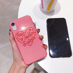 """NOT TODAY, SATAN"" IPHONE CASE"