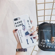 "Load image into Gallery viewer, ""金くれ / KANE KURE / GIVE ME MONEY"" IPHONE CASE"