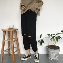 "Load image into Gallery viewer, ""MINIMALIST CUT"" PANTS (2 COLORS)"