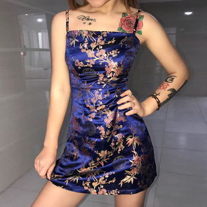 """EXOTIC BLUE"" DRESS"