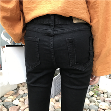 "Load image into Gallery viewer, ""LEE"" JEANS (2 COLORS)"