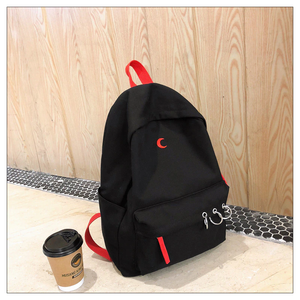 """DAYLIGHT / MIDNIGHT"" BACKPACK (2 COLORS)"