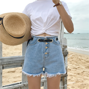 """SUMMER DAYS"" SHORTS"