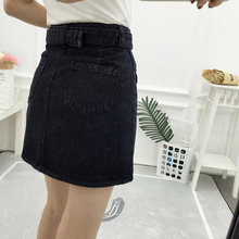 "Load image into Gallery viewer, ""DANA"" SKIRT (2 COLORS)"