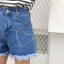 Load image into Gallery viewer, HEART SHORTS (2 COLORS)
