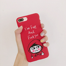 "Load image into Gallery viewer, ""I'M FINE AND F*CK YOU"" IPHONE CASE"