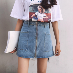"""STACEY"" DENIM SKIRT (2 COLORS)"