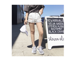 "Load image into Gallery viewer, ""STUDDED LOVE"" SHORTS (2 COLORS)"