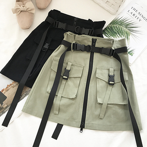 """SURVIVAL"" SKIRT (3 COLORS)"