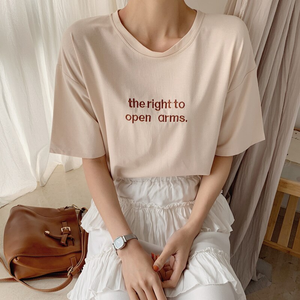 """THE RIGHT TO OPEN ARMS"" SHIRT (3 COLORS)"