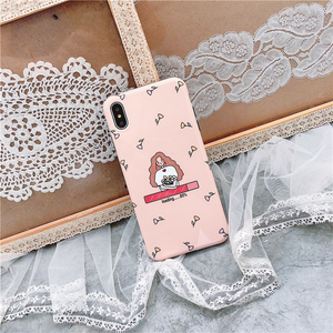 """LOADING LOVE..."" IPHONE CASE"