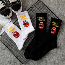"Load image into Gallery viewer, ""ADULT VIDEO"" SOCKS (2 COLORS)"