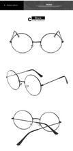 Load image into Gallery viewer, ROUND CIRCLE GLASSES (4 COLORS)
