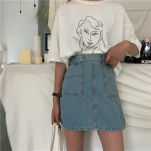 "Load image into Gallery viewer, ""MIMI"" DENIM SKIRT"