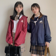 "Load image into Gallery viewer, ""SCHOOL LUNCH"" JACKET (3 COLORS)"