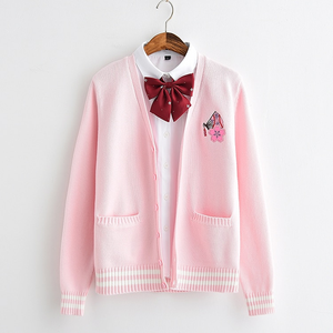 """TRADITIONAL SAKURA"" CARDIGAN"