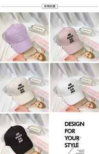 """ALL EYES ON ME"" HAT (5 COLORS)"