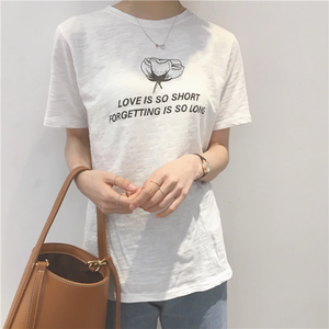 """LOVE IS SO SHORT / FORGETTING IS SO LONG"" SHIRT (2 COLORS)"