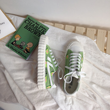 "Load image into Gallery viewer, ""AVOCADO KID"" SNEAKERS"