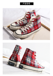 """AUTUMN"" HIGH TOP SNEAKERS (3 COLORS)"